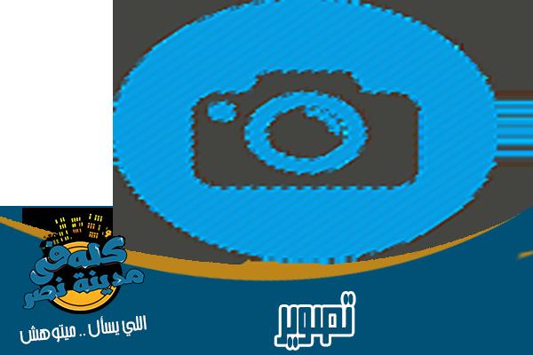 ستوديو تصوير ومصورين في مدينة نصر